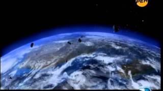 Когда Земля вскрикнет