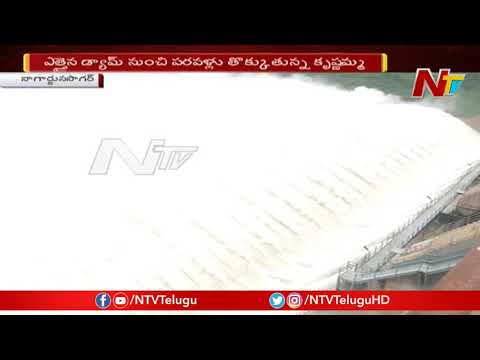 NTV Exclusive Report from Nagarjuna Sagar Dam | Latest Update on Flood Water Level