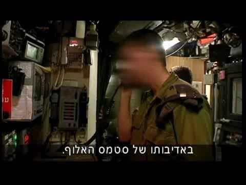 הצצה נדירה לצוללת של חיל הים
