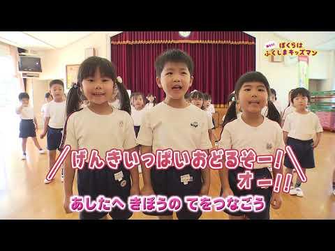 Saigo Kindergarten