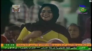تحميل و مشاهدة عاصم البنا - ياتو السمح - مهرجان الجزيرة الثالث 2017م MP3