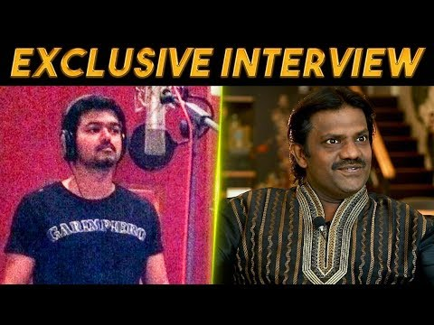 Exclusive: Thalapathy Sings A Song  ..