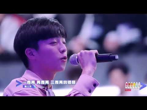 Eng Sub] Idol Producer Ep  4 Chen Li Nong's Group Battle