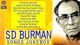 SD Burman Evergreen Hit Songs Jukebox - HD - YouTube