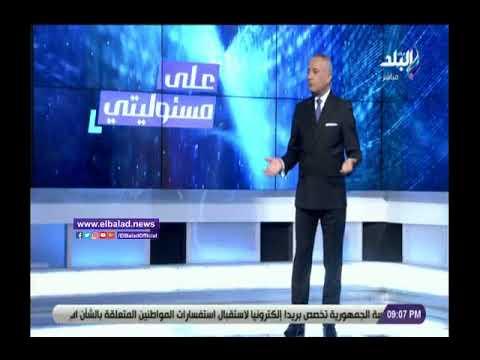 أحمد موسى قضاء محمد صلاح عطلته الصيفية داخل مصر ترويج للسياحة