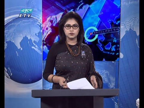 07 pm News || সন্ধ্যা ৭টার সংবাদ || 07 August 2020
