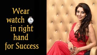 Significance Of Wearing A Watch In Right Hand | Dr. Jai Madaan