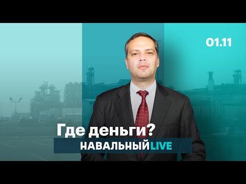, title : 'Что будет с ценами на нефть'