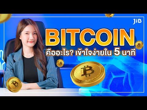 Bitcoin idle žaidimas