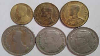 Price of Old Thailand Coins | Rare Thailand Coins Value