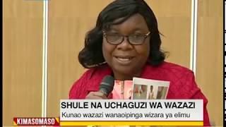 Vigezo vinavyozingatiwa na wazazi | KIMASOMASO - Sehemu ya I