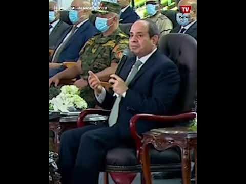 الرئيس السيسي: بقول لكل مسؤول في مصر «ماتسكتش على الغلط»