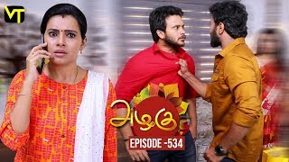 Azhagu - Tamil Serial | அழகு | Episode 534 | Sun TV Serials | 21 Aug 2019 | Revathy | VisionTime
