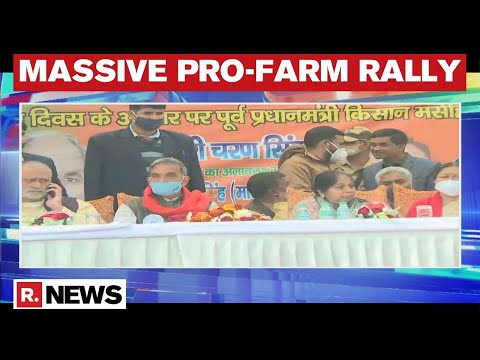 Meerut: Thousands Of Farmers Join Pro-Farm Laws Rally In Uttar Pradesh