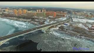 Аэросъемка Дубна с квадрокоптера. Движение по мосту.