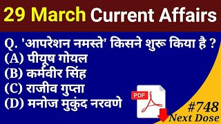 Next Dose #748 | 29 March 2020 Current Affairs | Current Affairs In Hindi | Daily Current Affairs