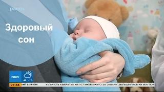Мама-блог. Выпуск 11 - Всё про сон мамы и младенца