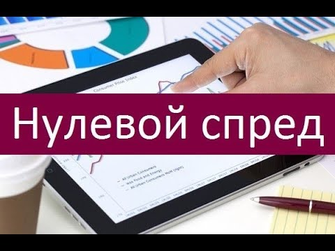 Forexpeoples форум