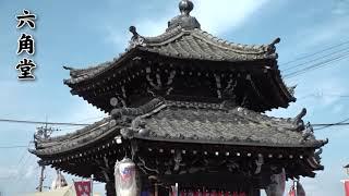 淡海をあるく 六角ふれあい夏祭り 甲賀市