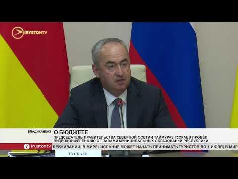 Таймураз Тускаев: Социальные обязательства должны быть исполнены в полном объеме и в срок