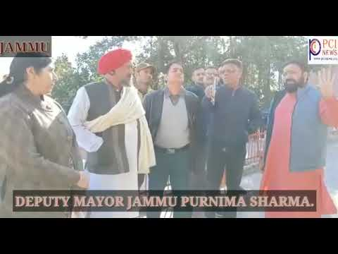 Dupty Mayor jammu Purnima sharma