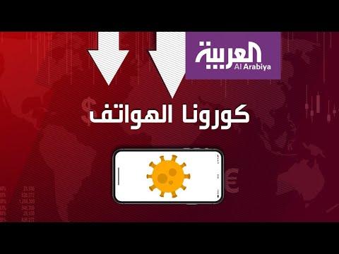العرب اليوم - شاهد: خسائر مليارية لـ