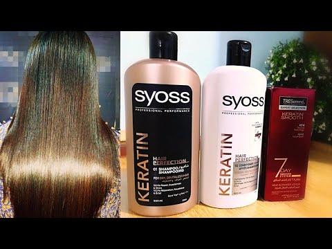 Syoss KERATIN Hair Perfection Shampoo & Conditioner Review || Keratin Treatment Urdu Hindi