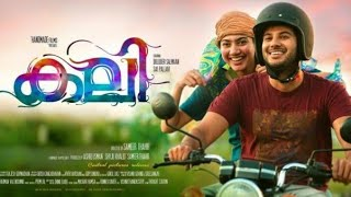 Kali Malayalam Full Movie