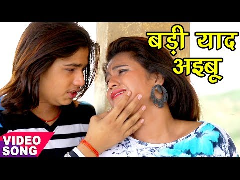 Mehandi Rachake - तू बड़ी याद अइबू - Lover Banake - Vinit Tiwari - Bhojpuri Sad Songs 2017 new