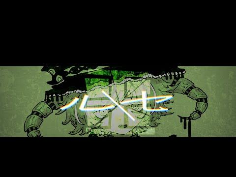 ルーセ / INE feat. IA | lucid