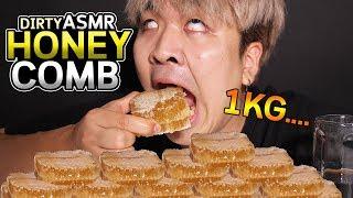 อดข้าว24ชั่วโมงกินรังผึ้ง1กิโล...Dirty ASMR