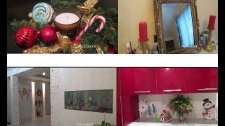 Room tour/ Наш дом