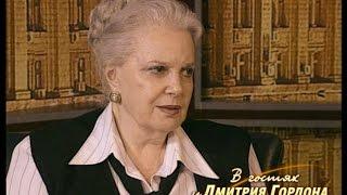 """Элина Быстрицкая. """"В гостях у Дмитрия Гордона"""". 2/2 (2008)"""