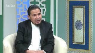 Farhang wa Tamadon Islam - Episode 83