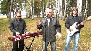 Игорь герц водочка youtube.