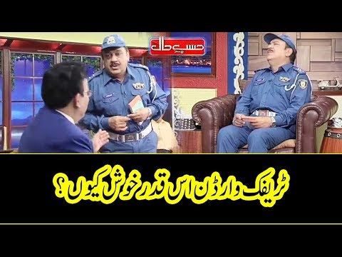 Traffic Wardon Ki Khushi Check Karain – Hasb e Haal – Dunya News