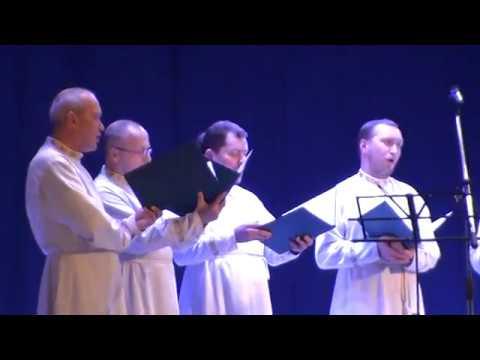 Патриарший хор - молитва Св. Иоанникия