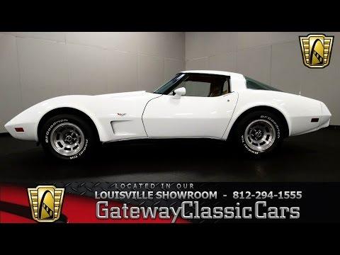 Video of '78 Corvette - KE9H