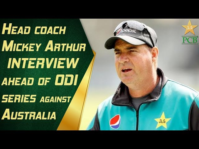 Head coach Mickey Arthur interview at Sharjah ahead of ODI series against Australia | PCB