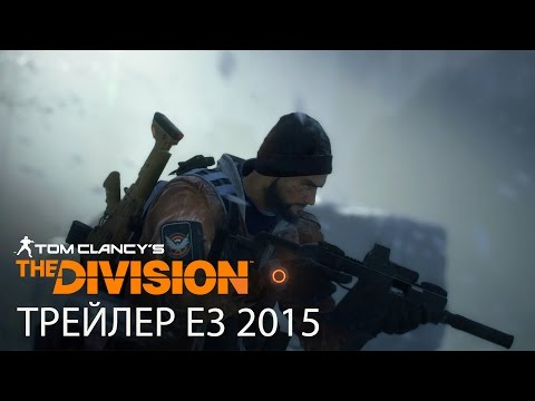Купить Tom Clancy's The Division [ГАРАНТИЯ] на SteamNinja.ru