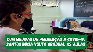 Com medidas de prevenção à Covid-19, Santos inicia volta gradual às aulas