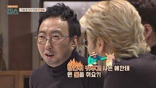 [선공개] 명수&현무&홍철, 수입 전격 공개?! [잡스]에 임하는 자세 칭찬해~ 잡스 1회