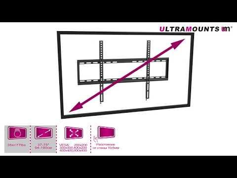 Установка телевизора на стену с помощью фиксированного кронштейна UM814F