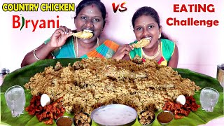 COUNTRY CHICKEN BIRYANI EATING COMPETITION IN TAMIL FOODIES DIVYA Vs ANUSHYA || Biryani Challenge