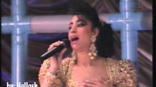 نجوى كرم - موال يا ولف موال خطيبي وسع يا دار - حفل ولقاء 1992