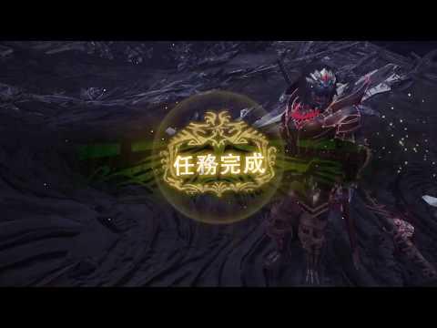 MHW【天上天下無双刀】2分20秒 滅盡龍