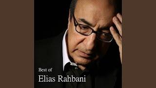 تحميل اغاني Hanna El Sekran MP3