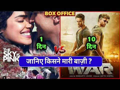 The Sky is Pink Box Office Collection, War Box Office Collection, Hrithik Roshan, Tiger, Farhan