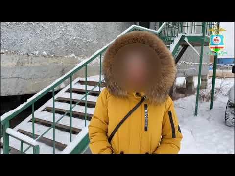 Пропавшая в Якутске женщина обнаружена полицией