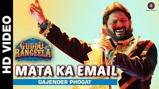 Mata Ka Email - Guddu Rangeela